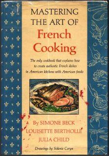 """Книга Джулии Чайлд """"Осваиваем искусство французской кухни"""""""