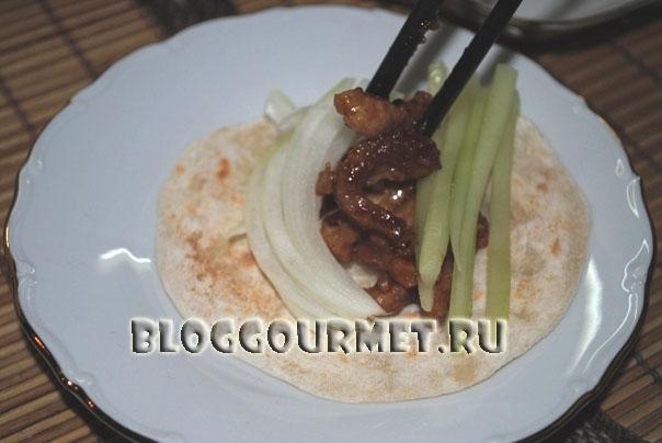 а-ля мясо по-пекински