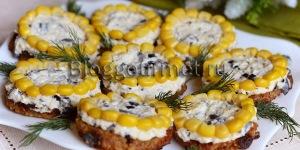 Порционный салат «Подсолнух»