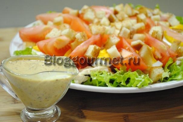 салат с куриной грудкой простой рецепт