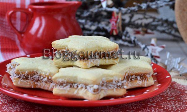 Печенье со сгущенкой - альфахорес