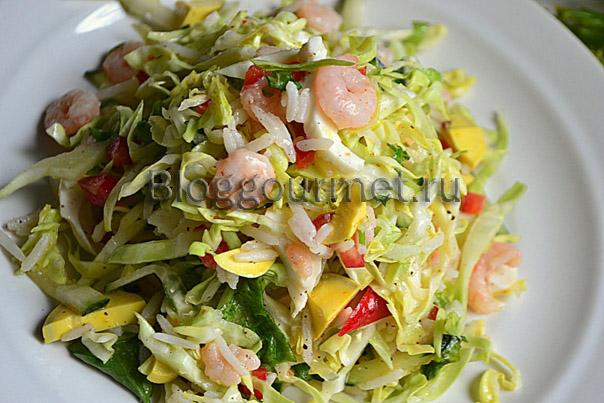 салат из креветок рецепт с фото очень вкусный