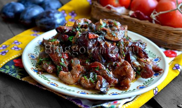 Пикантное мясо со сливами