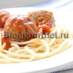 Спагетти с фрикадельками с подливкой